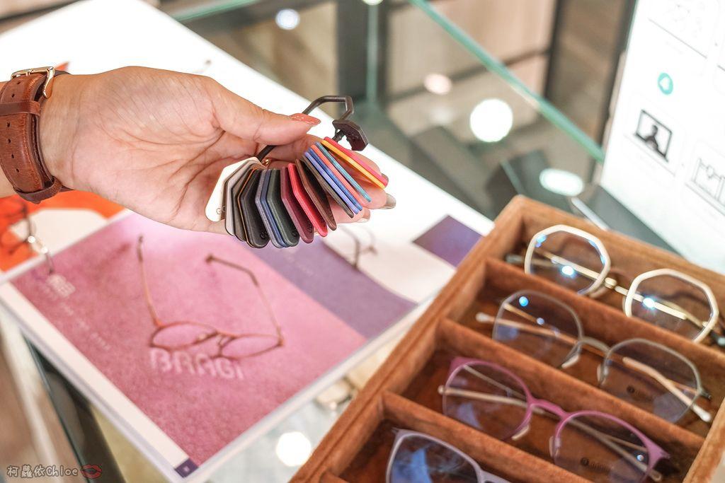客製化時尚眼鏡再升級!BRAGi 3D掃描客製化眼鏡框架 @台南金制眼鏡18.jpg
