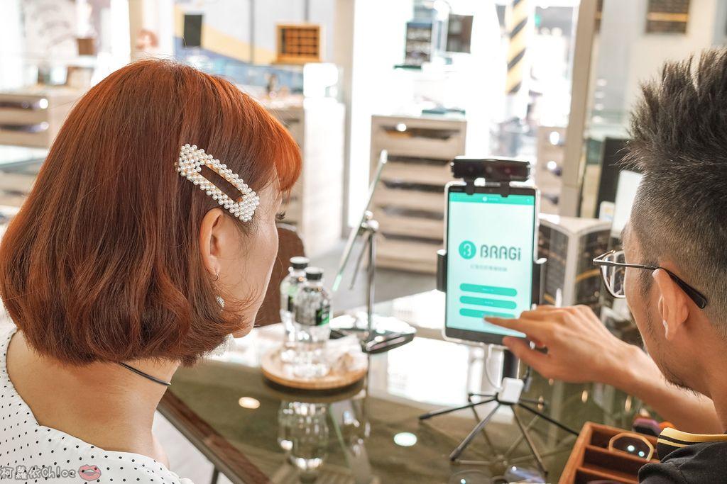 客製化時尚眼鏡再升級!BRAGi 3D掃描客製化眼鏡框架 @台南金制眼鏡18A.jpg