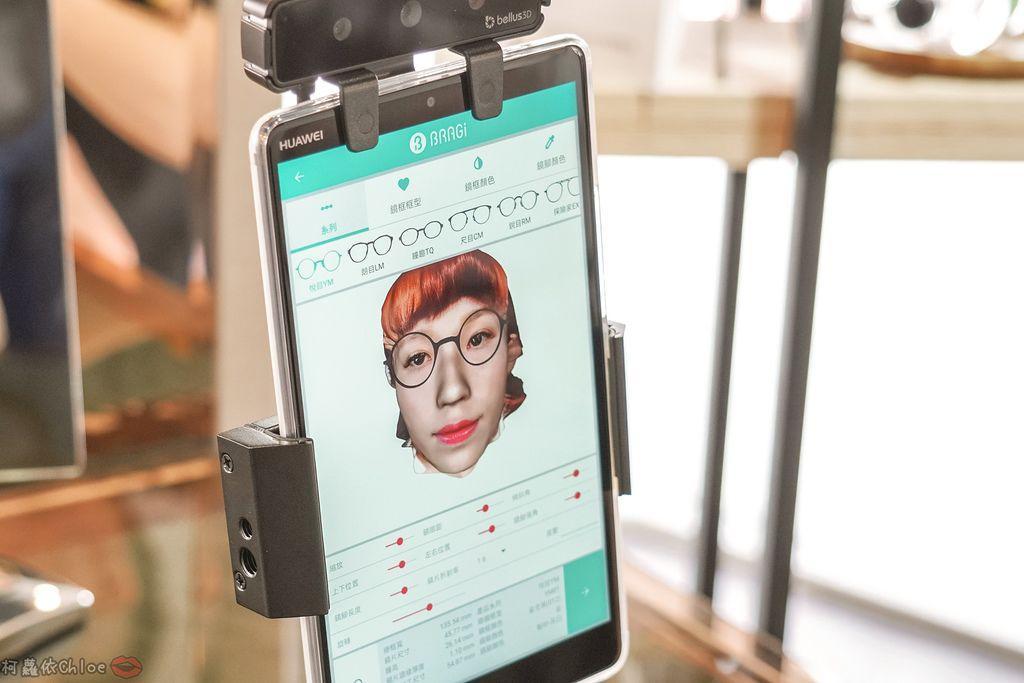 客製化時尚眼鏡再升級!BRAGi 3D掃描客製化眼鏡框架 @台南金制眼鏡20.jpg