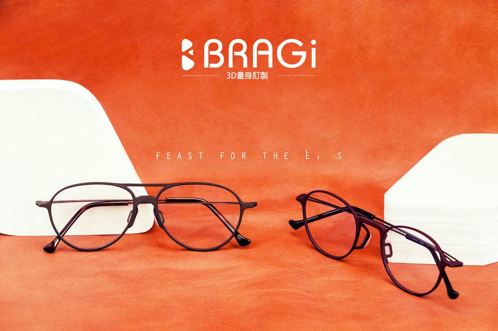 客製化時尚眼鏡再升級!BRAGi 3D掃描客製化眼鏡框架 @台南金制眼鏡27.jpg