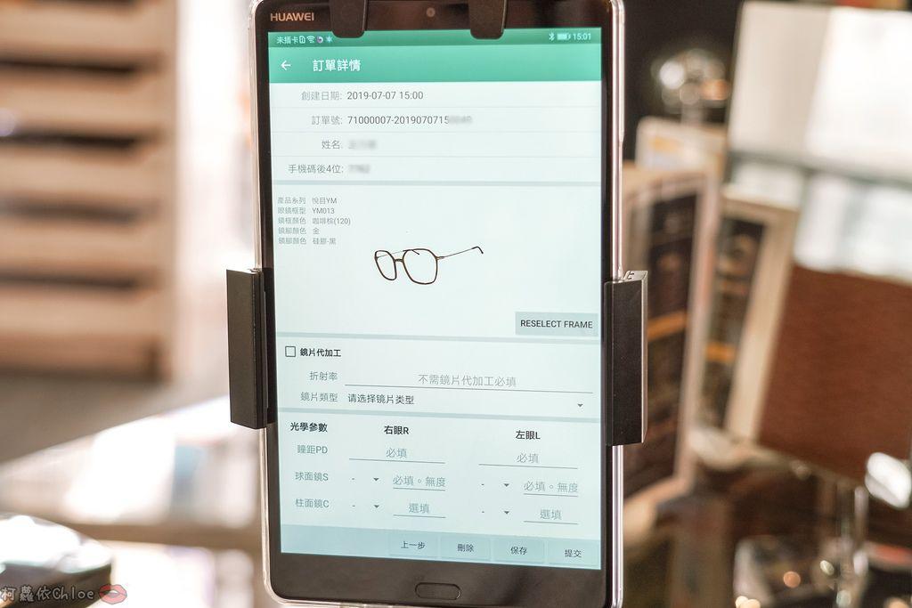 客製化時尚眼鏡再升級!BRAGi 3D掃描客製化眼鏡框架 @台南金制眼鏡26.jpg