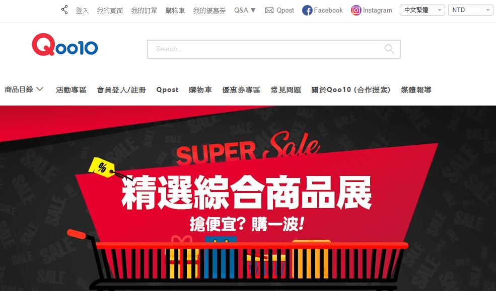 LINE購物XQoo10  韓國時尚一站購足直送台灣!享LINE Points回饋Cherrykoko SAPPUN 穿搭服飾推薦3.png