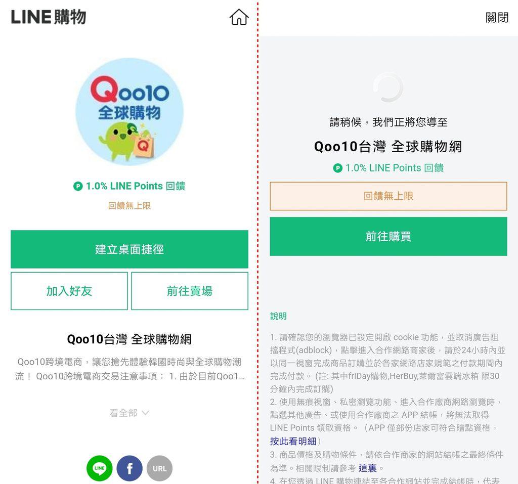 LINE購物XQoo10  韓國時尚一站購足直送台灣!享LINE Points回饋Cherrykoko SAPPUN 穿搭服飾推薦5.jpg