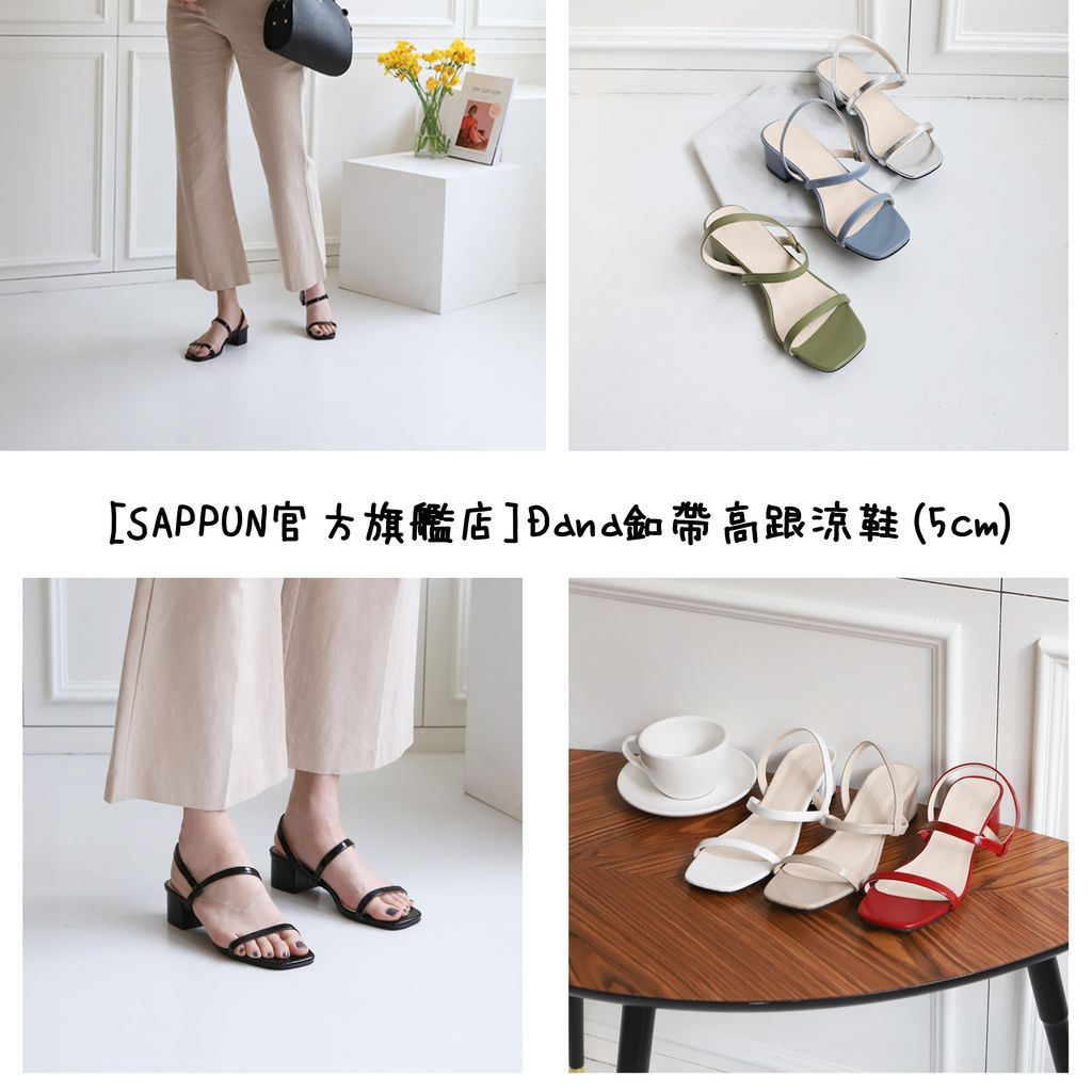LINE購物XQoo10  韓國時尚一站購足直送台灣!享LINE Points回饋Cherrykoko SAPPUN 穿搭服飾推薦8.jpg