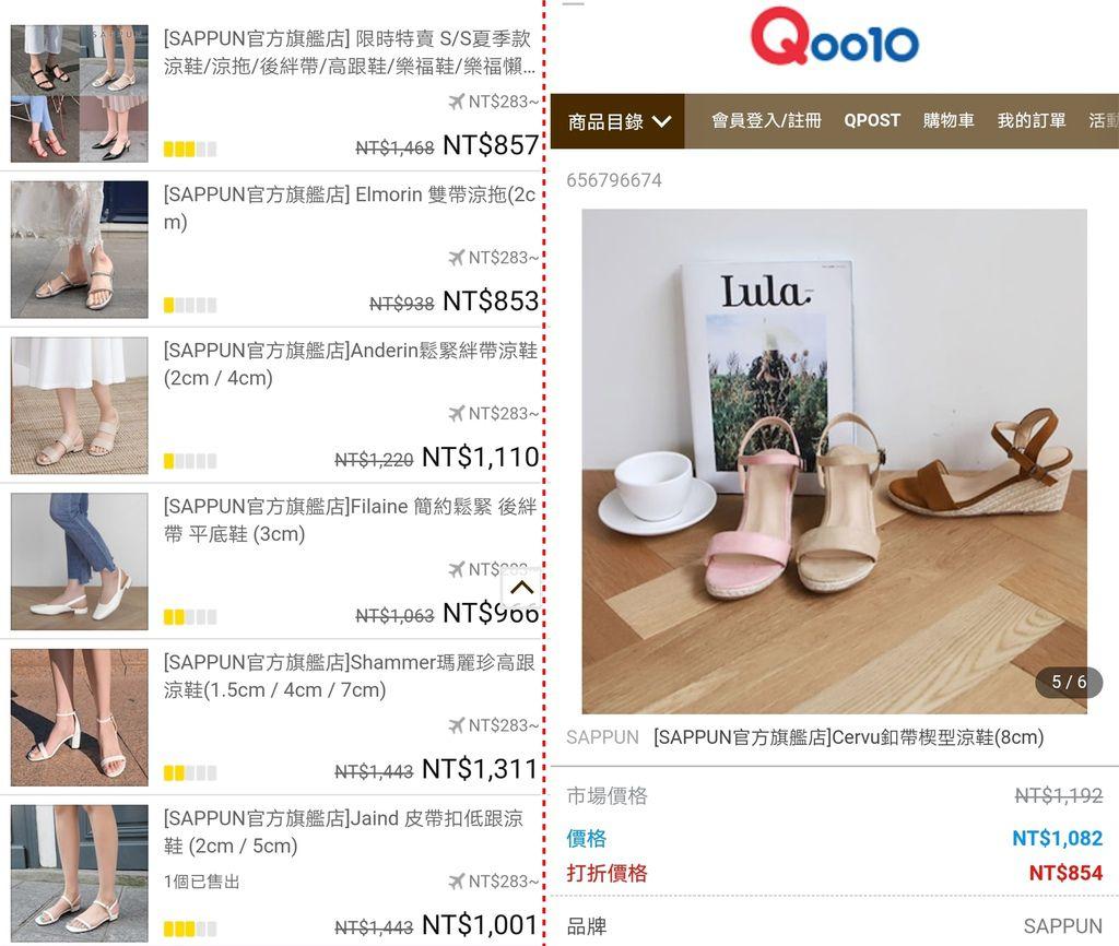 LINE購物XQoo10  韓國時尚一站購足直送台灣!享LINE Points回饋Cherrykoko SAPPUN 穿搭服飾推薦7.jpg
