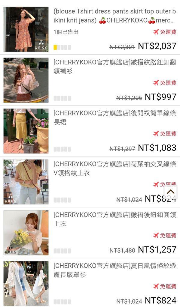 LINE購物XQoo10  韓國時尚一站購足直送台灣!享LINE Points回饋Cherrykoko SAPPUN 穿搭服飾推薦11.jpg
