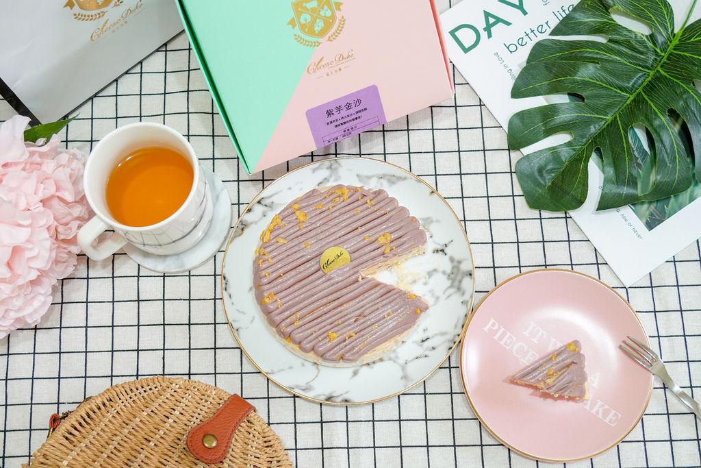 中秋伴手禮推薦 濃郁乳酪蛋糕 台南起士公爵紫芋金沙乳酪蛋糕 限量甜點過中秋1.jpg