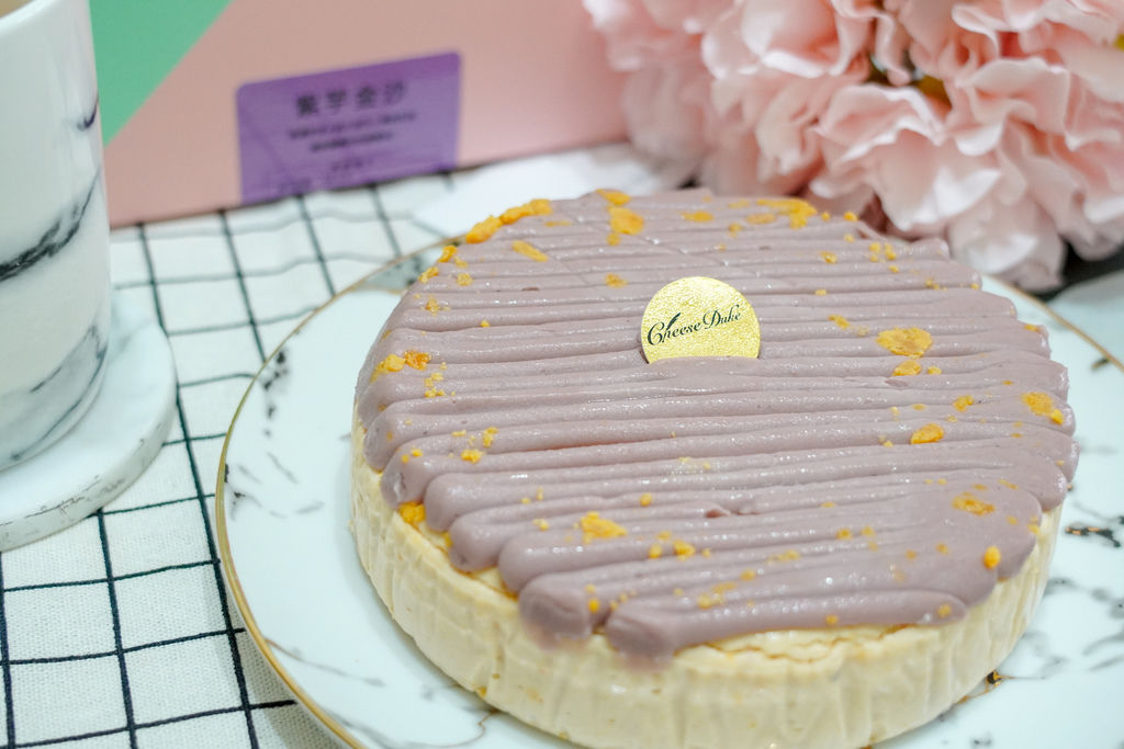 中秋伴手禮推薦 濃郁乳酪蛋糕 台南起士公爵紫芋金沙乳酪蛋糕 限量甜點過中秋7.jpg