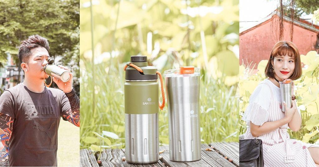 LifeStyle 法國SANTECO保溫瓶 環保兼具時尚美學 戶外運動保溫保冷壺 父親節禮品選擇.jpg