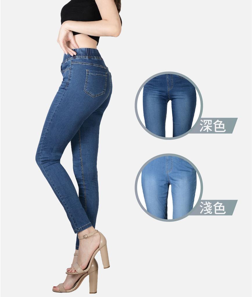 穿搭 修身美型 大動作不卡卡 打造視覺顯瘦感!MARIN 美塑高彈牛仔褲 LOOKBOOK2.jpg