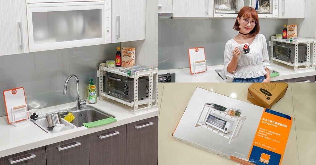 生活 特力屋好物分享 運用空間兼具品味質感的廚房收納 廚具收納架和風砧板立架.jpg