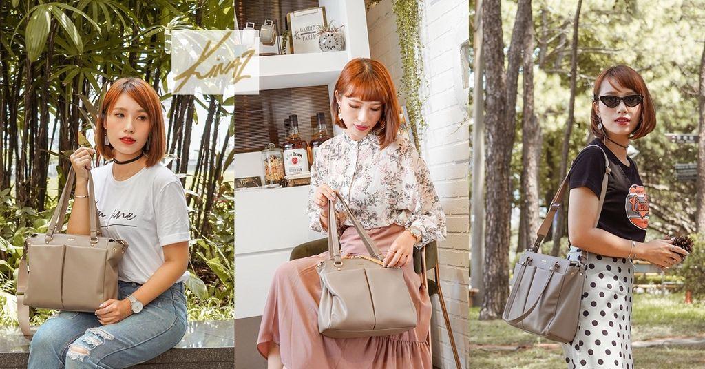 專櫃包包推薦 KINAZ 永生花系列柔軟大容量斜背托特包 #迷霧可可 開箱 LOOKBOOK.jpg