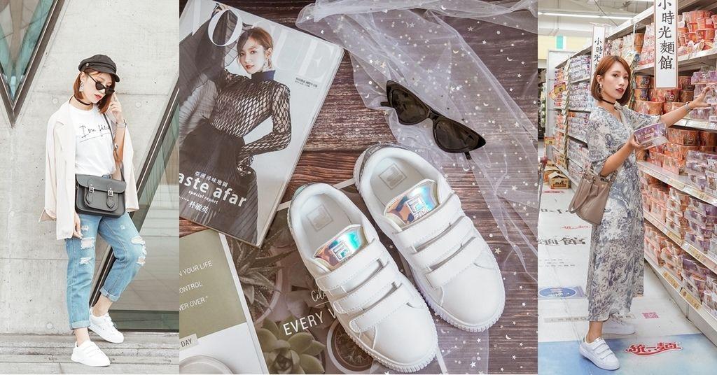 穿搭 穿搭經典鞋款 小白鞋!!怎麼搭都好看 FILA厚底甜品魔鬼氈白色休閒鞋.jpg