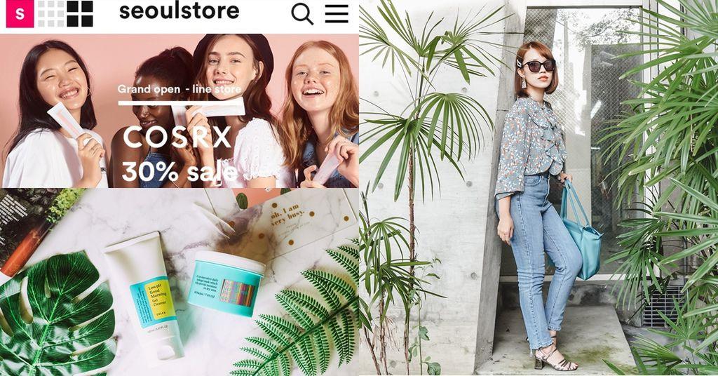 SEOUL STORE X LINE 韓國時裝品牌進駐LINE購物囉!PANDORA.FIT牛仔褲 COSRX保養開箱分享.jpg