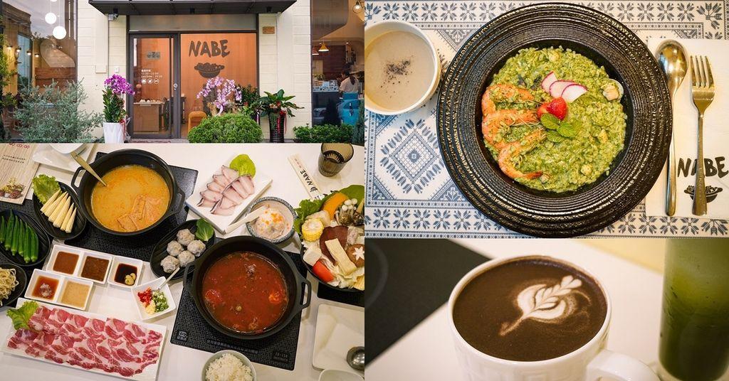 台南市北區 NABE廚房 真材熬煮湯底 火鍋必點 手工特製花枝蝦漿 適合家庭聚餐的用美味餐廳.jpg