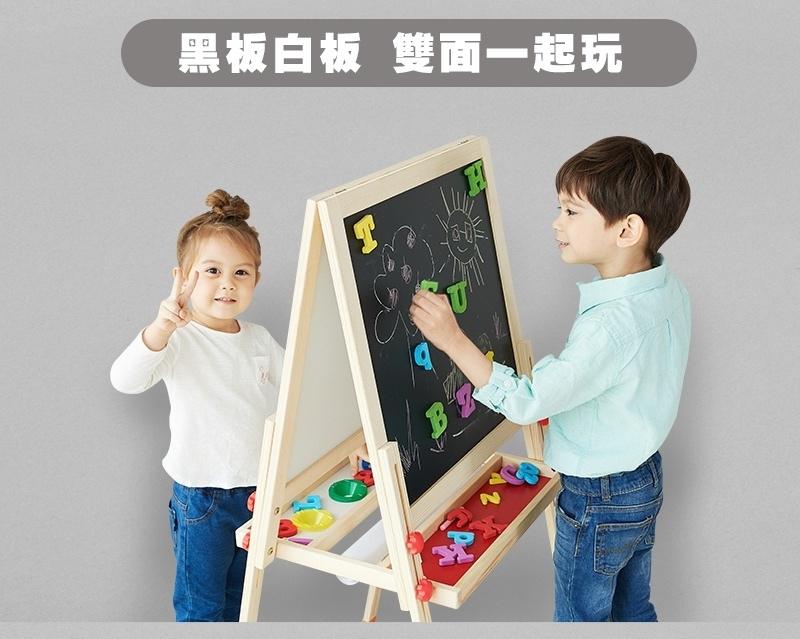 親子好物開箱 Teamson Kids小藝術家梵谷兒童雙面畫架-紅 高質感三用畫板 可調整高度 (限時開團2.jpeg
