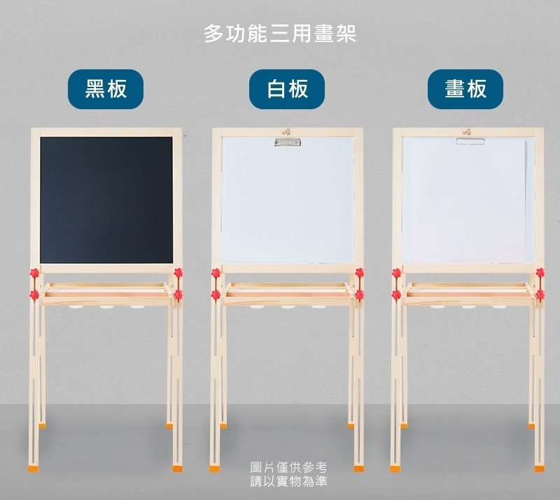 親子好物開箱 Teamson Kids小藝術家梵谷兒童雙面畫架-紅 高質感三用畫板 可調整高度 (限時開團21.jpeg