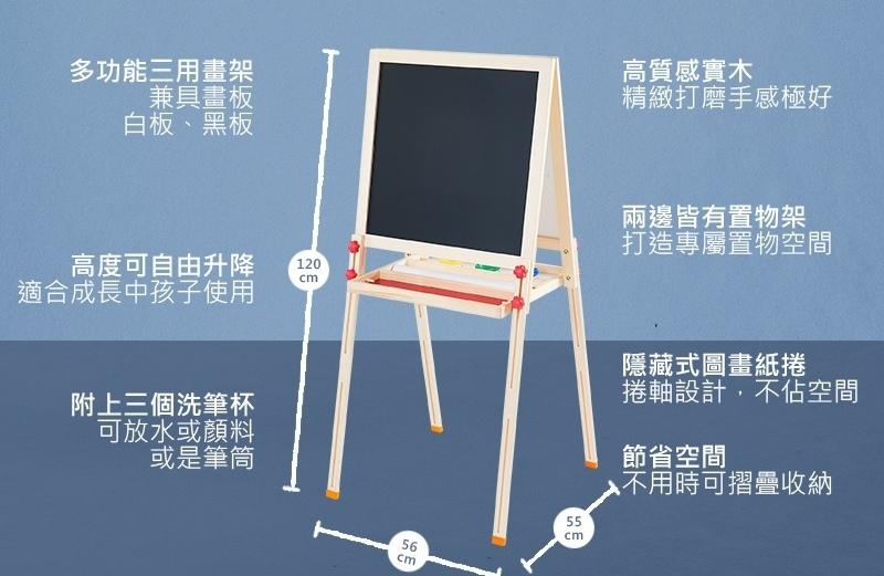 親子好物開箱 Teamson Kids小藝術家梵谷兒童雙面畫架-紅 高質感三用畫板 可調整高度 (限時開團24.jpeg