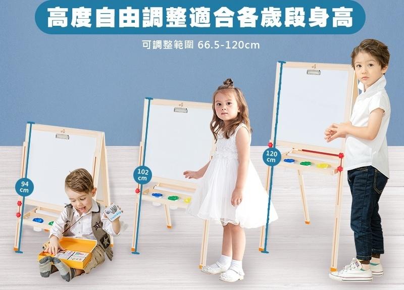 親子好物開箱 Teamson Kids小藝術家梵谷兒童雙面畫架-紅 高質感三用畫板 可調整高度 (限時開團26.jpeg