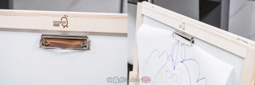 親子好物開箱 Teamson Kids小藝術家梵谷兒童雙面畫架-紅 高質感三用畫板 可調整高度 (限時開團31.jpg