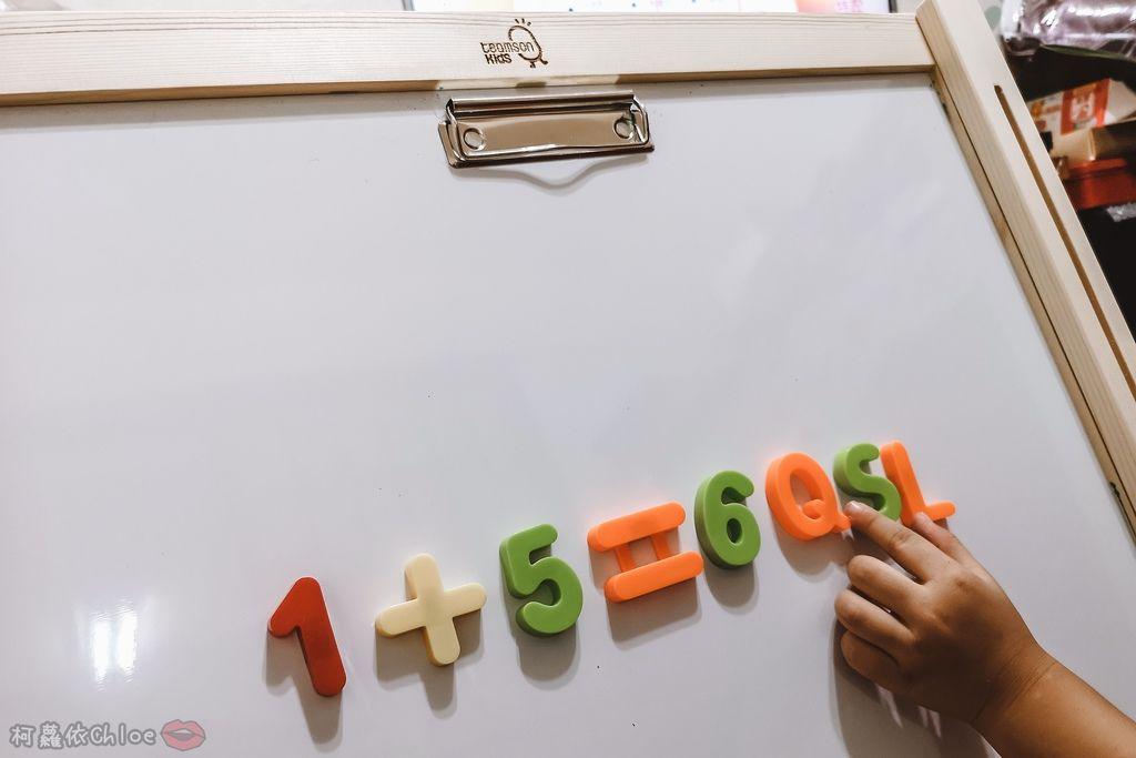 親子好物開箱 Teamson Kids小藝術家梵谷兒童雙面畫架-紅 高質感三用畫板 可調整高度 (限時開團39.jpg