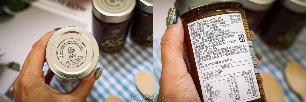 果醬也可以這樣吃!希臘Geodi 85%天然果醬(蜜桃柳橙草莓無花果)6.jpg
