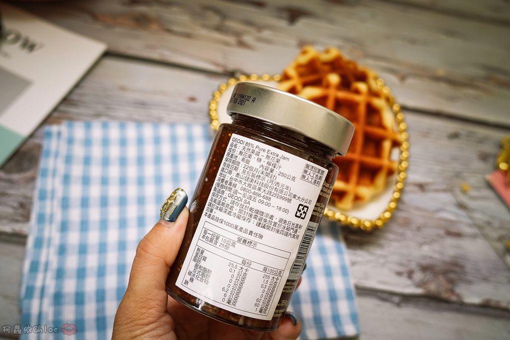 果醬也可以這樣吃!希臘Geodi 85%天然果醬(蜜桃柳橙草莓無花果)21.jpg