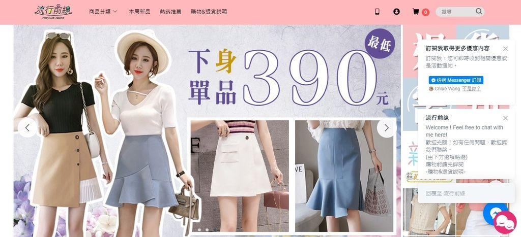 穿搭 流行前線 Popular Front 輕熟女風格服飾這裡買 黑白經典搭配LOOKBOOK1.jpg