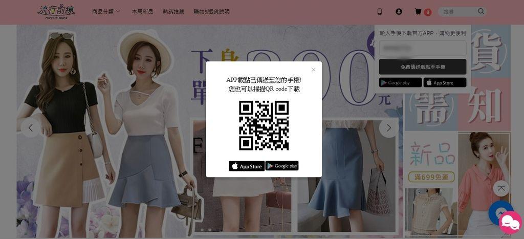 穿搭 流行前線 Popular Front 輕熟女風格服飾這裡買 黑白經典搭配LOOKBOOK4.jpg
