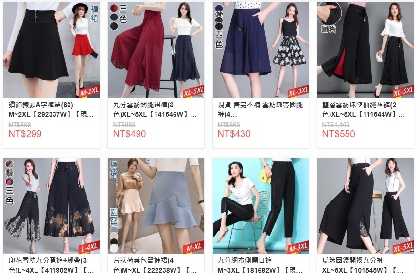穿搭 流行前線 Popular Front 輕熟女風格服飾這裡買 黑白經典搭配LOOKBOOK8.jpg