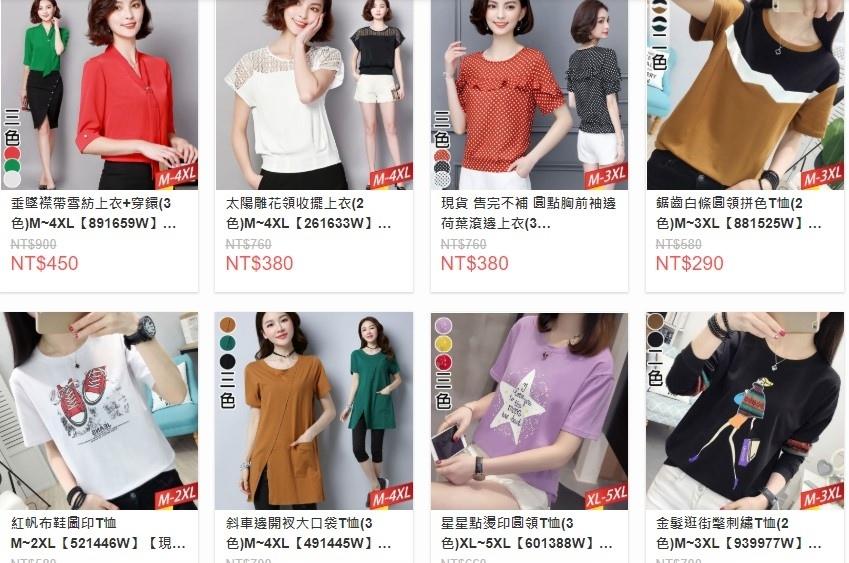 穿搭 流行前線 Popular Front 輕熟女風格服飾這裡買 黑白經典搭配LOOKBOOK7.jpg