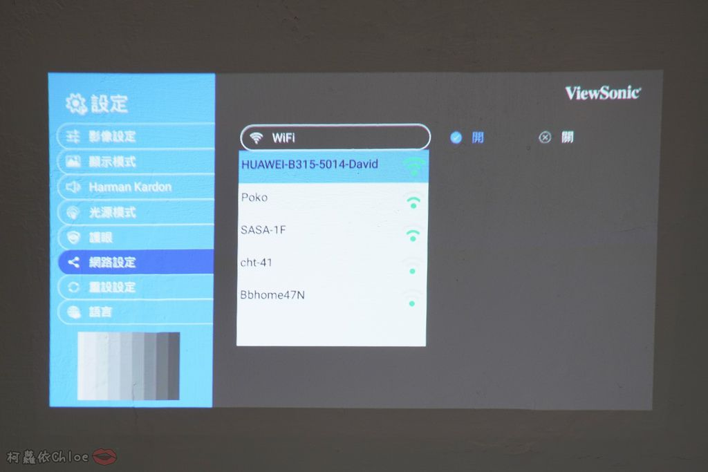 開箱 ViewSonic M1+ WVGA 360度無線巧攜投影機 迷你輕巧實用性超高!無線投影讓我追劇更享受!家庭娛樂、商務、露營適用15.jpg