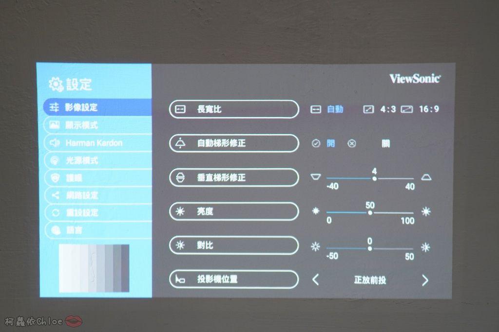 開箱 ViewSonic M1+ WVGA 360度無線巧攜投影機 迷你輕巧實用性超高!無線投影讓我追劇更享受!家庭娛樂、商務、露營適用14.jpg
