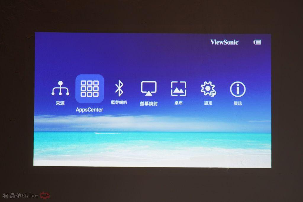 開箱 ViewSonic M1+ WVGA 360度無線巧攜投影機 迷你輕巧實用性超高!無線投影讓我追劇更享受!家庭娛樂、商務、露營適用20.jpg