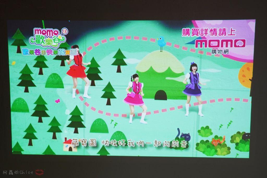 開箱 ViewSonic M1+ WVGA 360度無線巧攜投影機 迷你輕巧實用性超高!無線投影讓我追劇更享受!家庭娛樂、商務、露營適用35.jpg