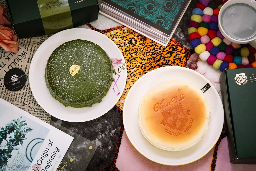 乳酪蛋糕第一品牌 起士公爵滿10周年囉!純粹原味乳酪蛋糕、靜岡熔岩抹茶布朗尼美味分享1A.jpg
