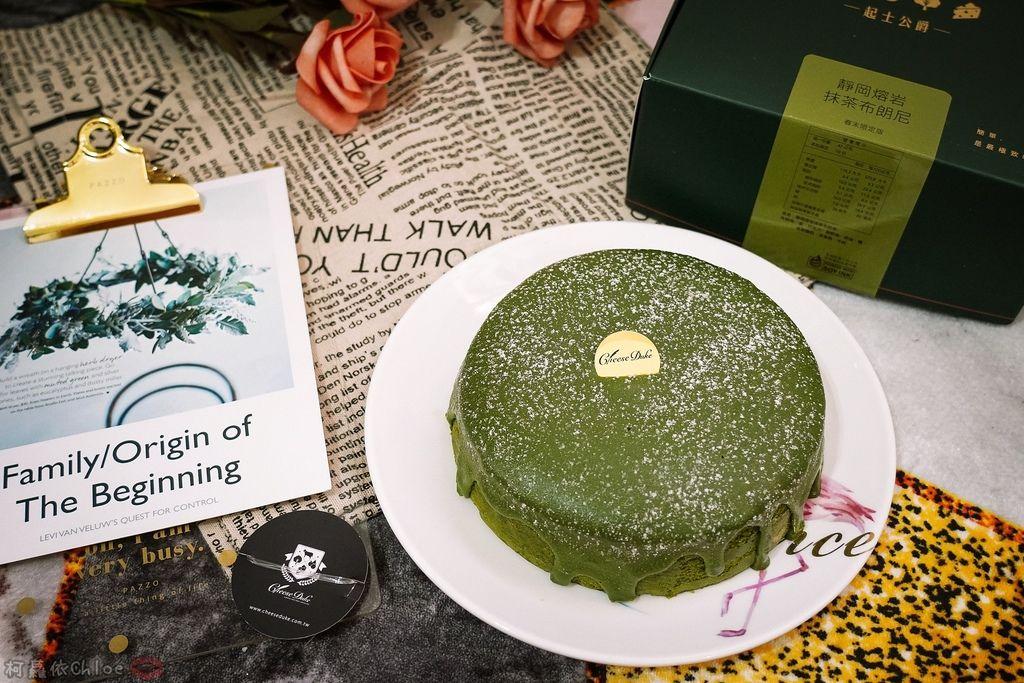 乳酪蛋糕第一品牌 起士公爵滿10周年囉!純粹原味乳酪蛋糕、靜岡熔岩抹茶布朗尼美味分享8.jpg