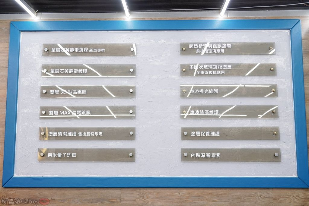 士林汽車美容推薦 MOC墨刻鍍膜 頂級鍍膜工藝 安全無毒 讓愛車亮晶晶 全家出遊超安心5.jpg