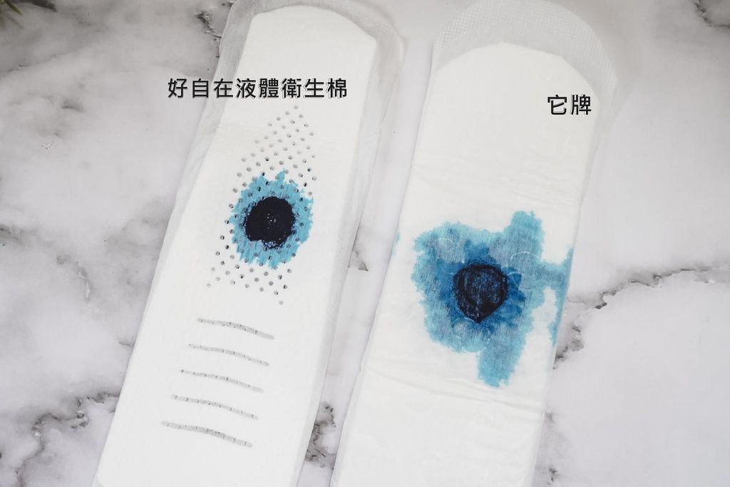 不悶熱衛生棉推薦 好自在液體衛生棉 超驚人的黑洞吸收力 實測大公開 沒感覺就是最好的感覺N4.JPG