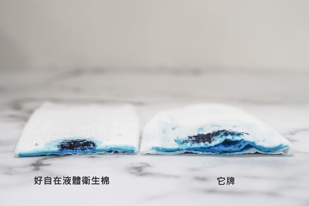 不悶熱衛生棉推薦 好自在液體衛生棉 超驚人的黑洞吸收力 實測大公開 沒感覺就是最好的感覺N7.JPG