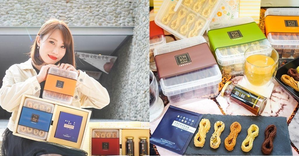 彌月禮盒推薦 六月初一8結雙蜜彌月禮盒 8結聯名咖啡彌月禮盒 心目中最好吃又暖心的蛋捲.jpg