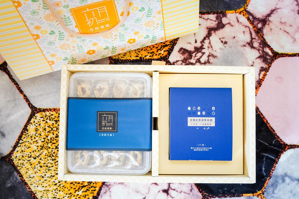 彌月禮盒推薦 六月初一8結雙蜜彌月禮盒 8結聯名咖啡彌月禮盒 心目中最好吃又暖心的蛋捲8.jpg