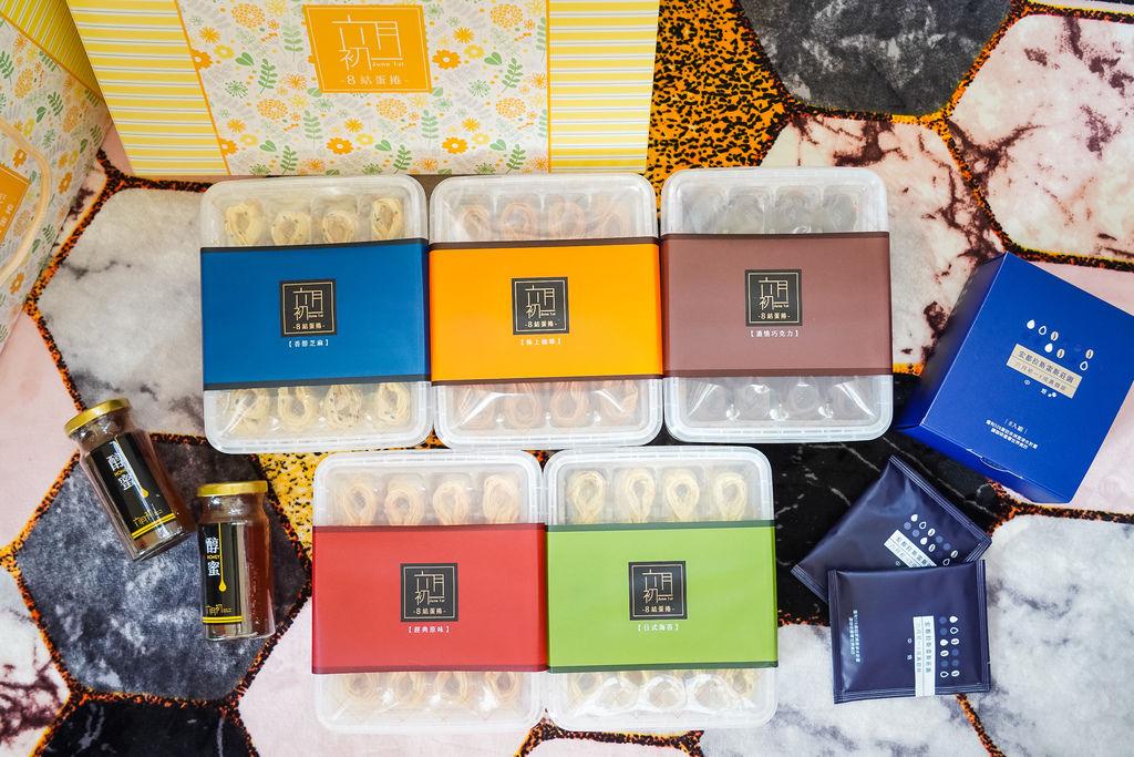 彌月禮盒推薦 六月初一8結雙蜜彌月禮盒 8結聯名咖啡彌月禮盒 心目中最好吃又暖心的蛋捲12.jpg