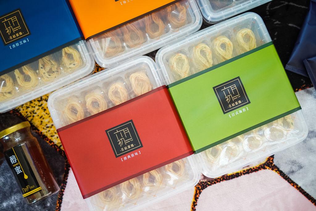 彌月禮盒推薦 六月初一8結雙蜜彌月禮盒 8結聯名咖啡彌月禮盒 心目中最好吃又暖心的蛋捲13.jpg