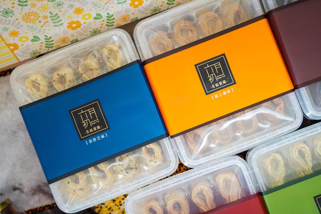 彌月禮盒推薦 六月初一8結雙蜜彌月禮盒 8結聯名咖啡彌月禮盒 心目中最好吃又暖心的蛋捲14.jpg