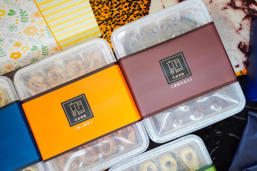 彌月禮盒推薦 六月初一8結雙蜜彌月禮盒 8結聯名咖啡彌月禮盒 心目中最好吃又暖心的蛋捲15.jpg