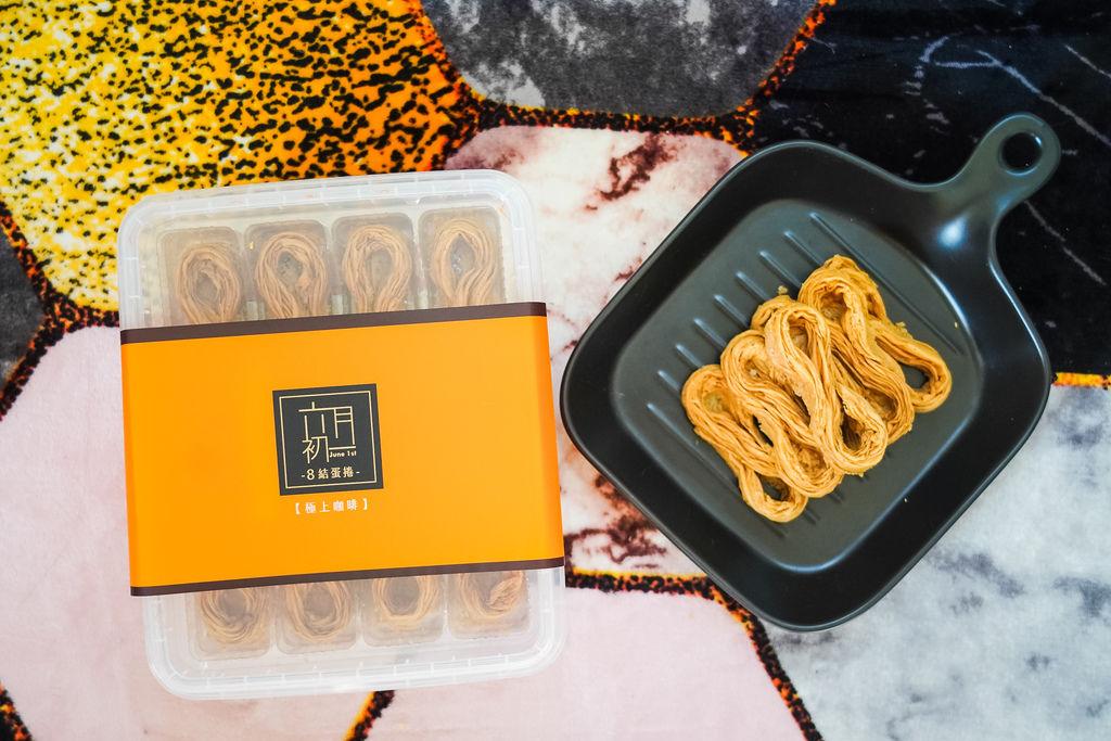 彌月禮盒推薦 六月初一8結雙蜜彌月禮盒 8結聯名咖啡彌月禮盒 心目中最好吃又暖心的蛋捲30.jpg