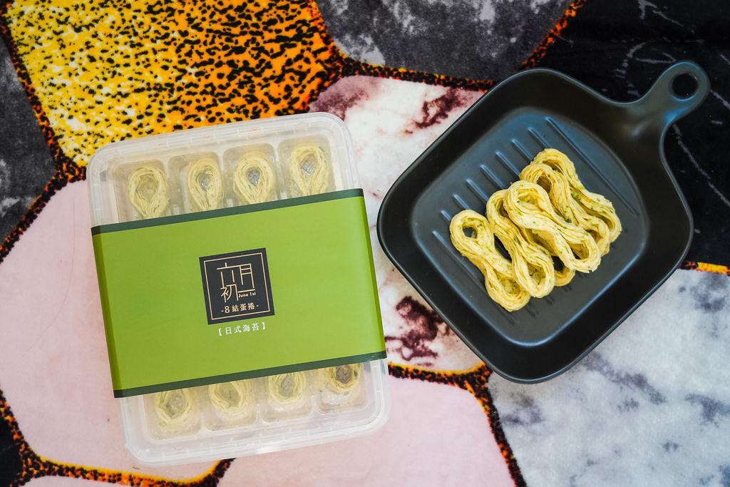 彌月禮盒推薦 六月初一8結雙蜜彌月禮盒 8結聯名咖啡彌月禮盒 心目中最好吃又暖心的蛋捲34.jpg
