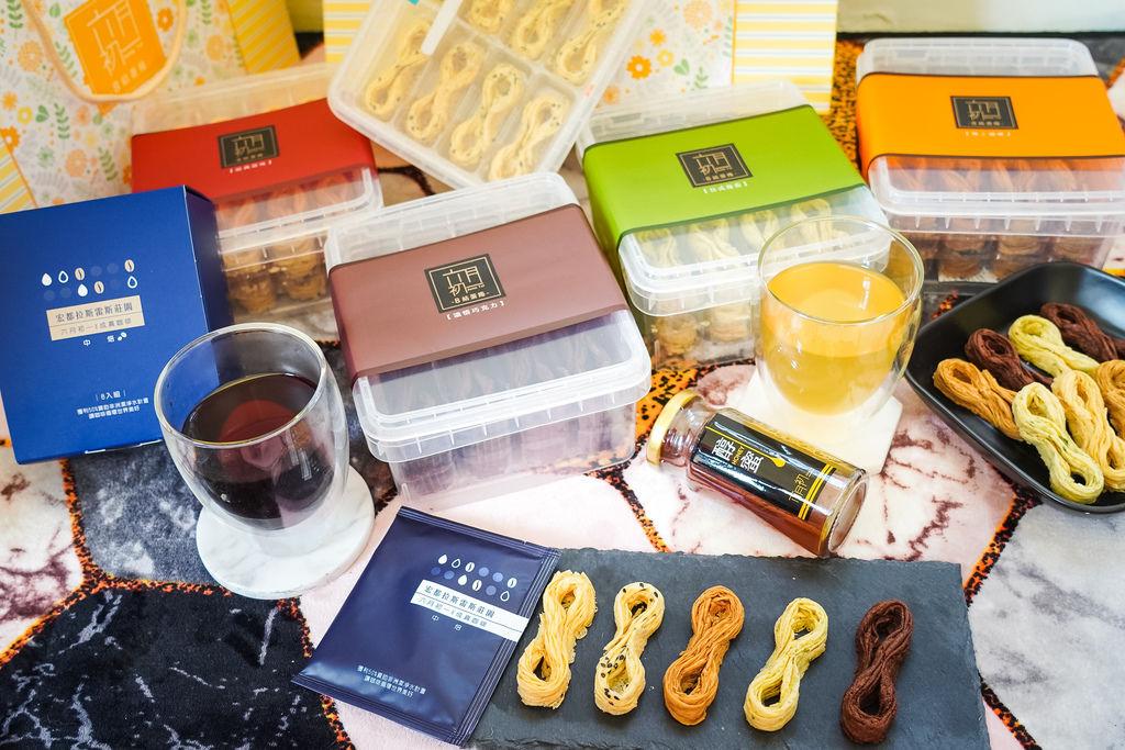 彌月禮盒推薦 六月初一8結雙蜜彌月禮盒 8結聯名咖啡彌月禮盒 心目中最好吃又暖心的蛋捲41.jpg
