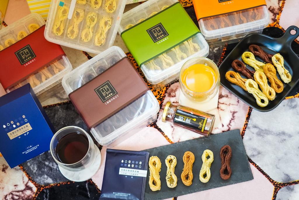 彌月禮盒推薦 六月初一8結雙蜜彌月禮盒 8結聯名咖啡彌月禮盒 心目中最好吃又暖心的蛋捲46.jpg